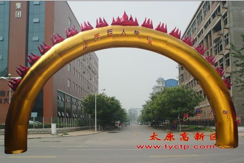 金色气模,金色拱门,会场布置,开业庆典用门,红金色火焰门